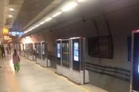 Train Station 2017